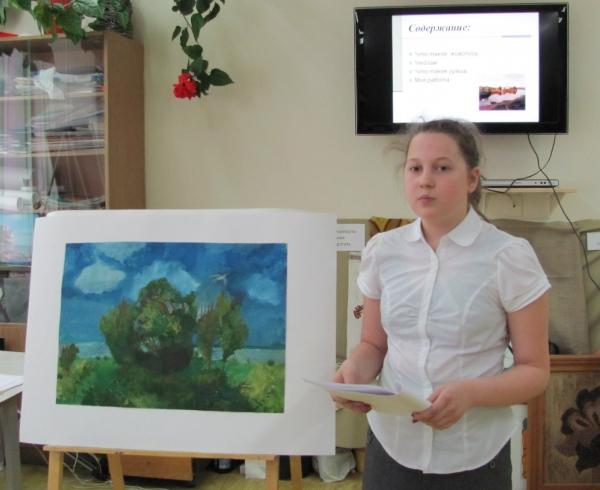 Защита курсовыx 1-2 класс художественного отделения