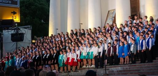 XXIII Большой хоровой собор
