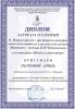ДШИ №13, Ижевск. Воткинск – родина  П.И.Чайковского.