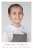 ДШИ №13, Ижевск. Республиканский конкурс учащихся младших классов инструментальных отделений ДШИ «Наследники».
