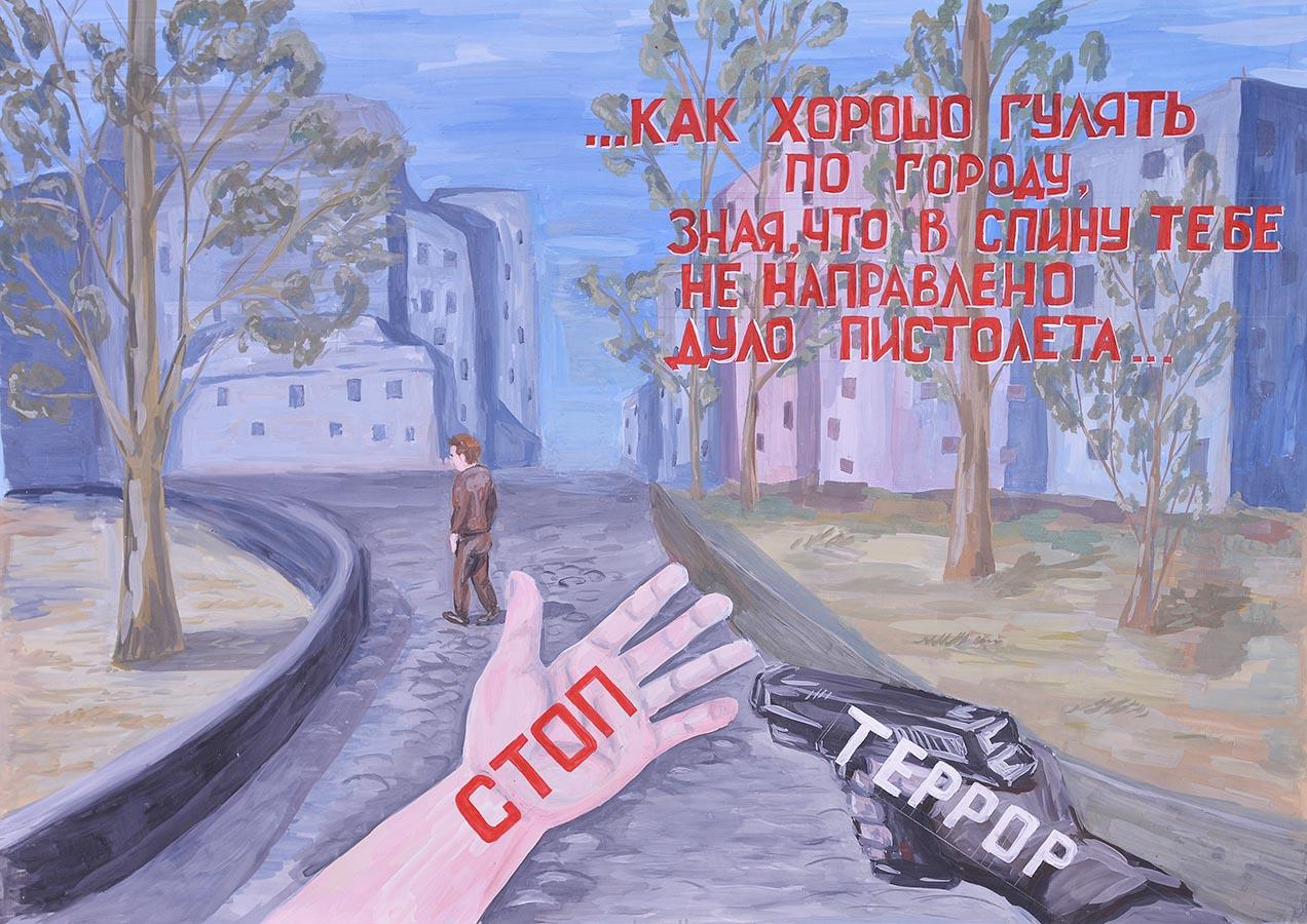 """ДШИ №13. Ижевск. """"Мы за мир""""."""